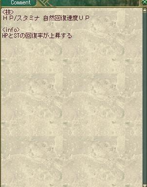 c0078450_5433234.jpg