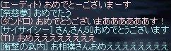 e0088993_22464511.jpg