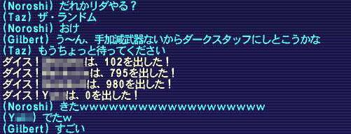 c0027907_7152516.jpg