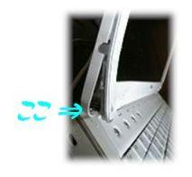 c0076416_122254.jpg