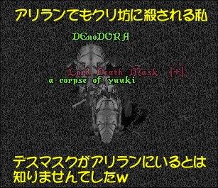 e0027722_23423672.jpg