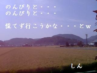 c0073230_0431940.jpg