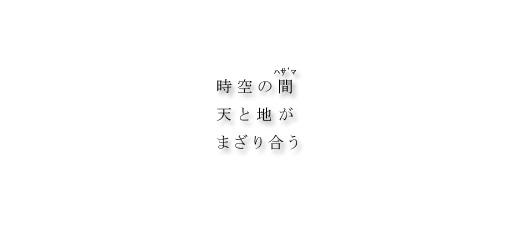 c0031085_04815.jpg
