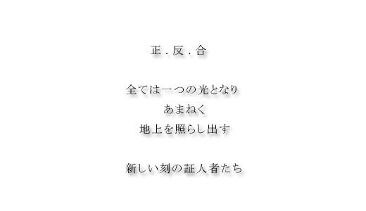 c0031085_0484566.jpg