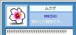 e0084700_18413825.jpg