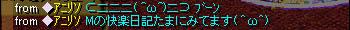 a0047406_17304065.jpg