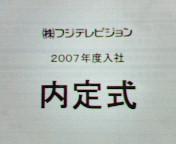 e0041708_2124769.jpg