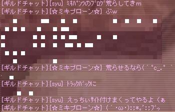 e0065417_22172132.jpg