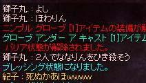 c0069371_55979.jpg