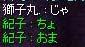 c0069371_56147.jpg