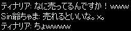 c0056384_17255396.jpg