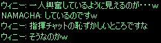 c0056384_1725639.jpg