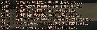 e0083977_432408.jpg