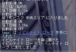 a0078102_12979.jpg