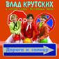 e0097742_1392528.jpg