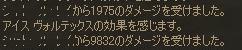 e0056592_1314487.jpg