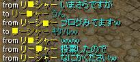 c0077816_19564599.jpg
