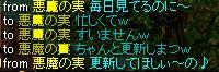 c0077816_1958447.jpg