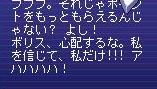 e0052353_6541232.jpg