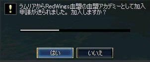 c0056384_13473072.jpg