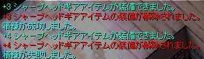 e0001301_101941.jpg