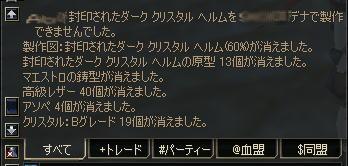 a0056538_10484923.jpg