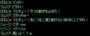 c0056384_15415274.jpg