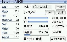 a0065485_463792.jpg