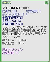 e0101888_484459.jpg