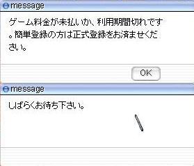 e0098598_243262.jpg