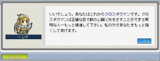 a0092003_119676.jpg