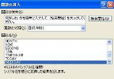 c0076416_2322477.jpg