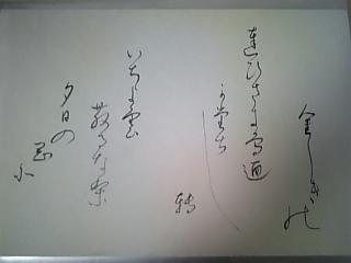e0039443_20124887.jpg