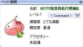 c0082952_420416.jpg
