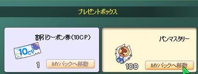 a0005030_5104052.jpg