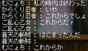 c0079202_16435794.jpg