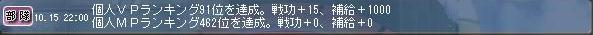 a0044958_2019067.jpg