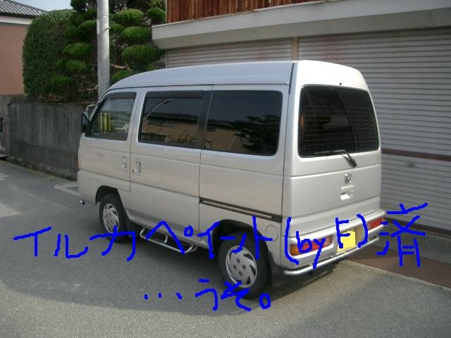 c0030953_8592485.jpg