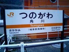 c0046846_45946.jpg