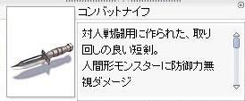 e0092504_038393.jpg