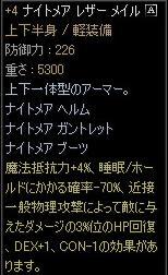 e0056592_1730574.jpg