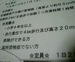 a0055835_1944881.jpg