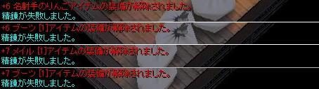 e0066552_5373957.jpg