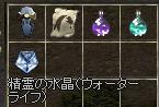 c0069888_17223192.jpg
