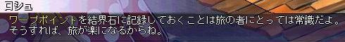 a0005030_4214516.jpg