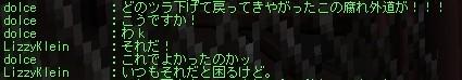 e0098659_0162339.jpg