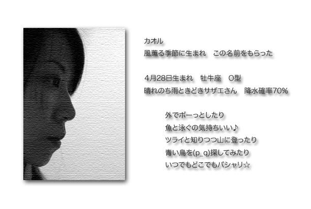 c0036880_19135350.jpg