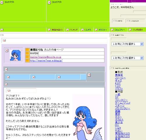 c0039010_2110329.jpg