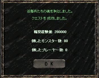 a0052536_1924337.jpg