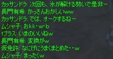 a0030061_16512785.jpg